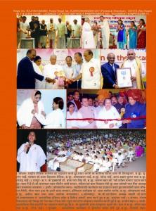 title-page-4-copy
