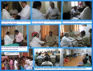 Raksha Bandhan Services At Malad Mumbai