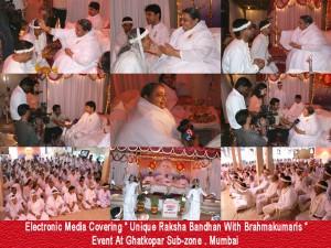 rakhi-news