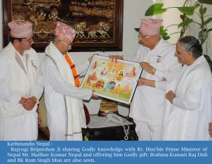 brijmohan-bhaiji-meeting-wi
