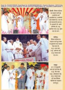 gyanamrit-title-pages21