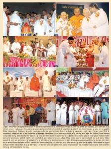 gyanamrit-title-pages31