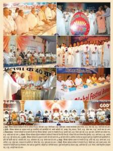 gyanamrit-title-pages41