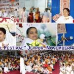 jetpur global festival