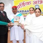 Education Empowerment Campaign at Abohar (Punjab)