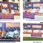 Sant Sammelan On Ocassion Of 74th Trimurti Shivjayanti at Ahemadabad