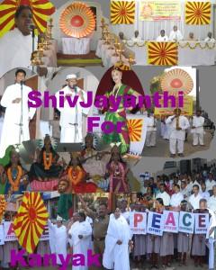74th Trimurti Shiv Jayanti At Tamil Nadu - Kanyakumari - Nagercoil