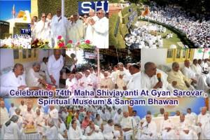 74th Mahashivjayanti Celebrations At Brahmakuamris Gyan Sarovar ,  Spiritual Museum & Abu Road Sangam Bhawan