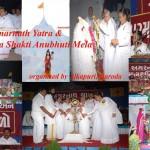 amarnath yatra 5th to 15th feb in baroda