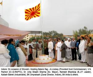 74th Trimurti Shivratri At Indore