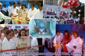 74th Trimurti Shiv Jayabti Festival at Borivali.West.Mumbai