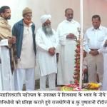 Mahashivratri Mahotsava in Nagpur (PhotoNews)
