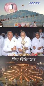 Shiv Jayanti Mahotsav At Bhosari Pune