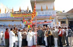 BSF DIG Vimal Satyarthi unfurls Shiv Baba's Flag at Abohar  (PhotoNews)