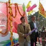 Shiva Jayanti Celebration at Bathinda (Punjab.)