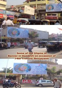 shivratri-banner-email
