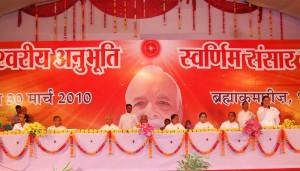 bhopal-mela2