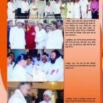 gyanamrit-title-page-4