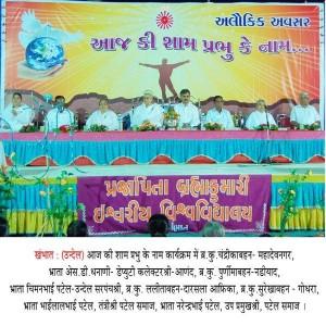 khambhat1