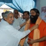 Ramdev Baba's Visit to 'Paramatma Anubhuti Mela' in Haridwar
