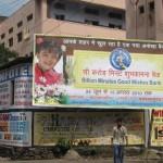 "Brahmakumaris Display ""Billion Minutes Of Good Wishes Bank ""  Hoardings Across Ulhasnagar City"