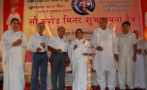 bhopal-gwb