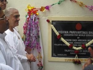 inauguration-of-vishwa-parivartaka-bhavan