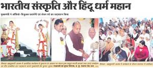 shimla_news