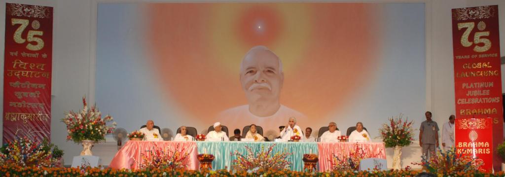 President Of India Inaugurates Brahma Kumaris Platinum Jubilee