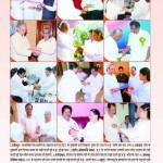 E-Gyanamrit October 2011 Issue
