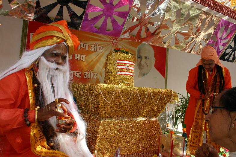 76 Trimurti Shiva Jayanti Celebration in Pandav Bhavan