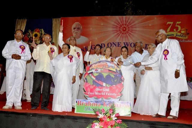 Platinum Jubilee At Alkapuri, Baroda