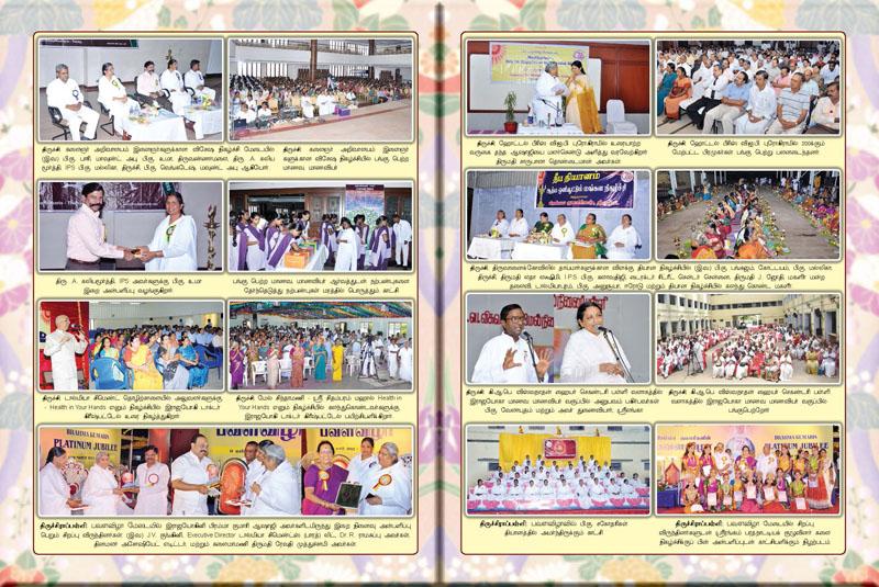 E-Sangamayugam April-May 2012 Issue