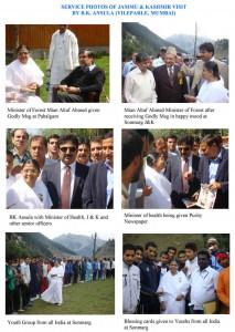 Brahmakumaris Services In Jammu & Kashmir