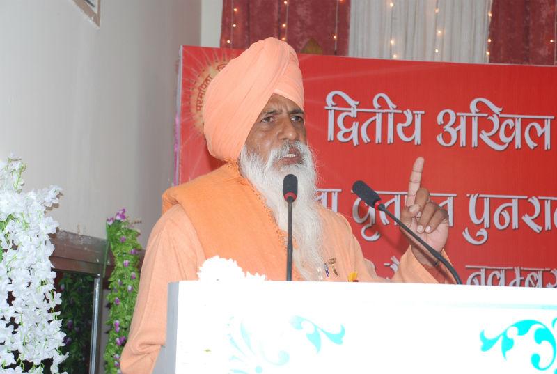 4-Day Conference on 'Gita Episode' Inaugurated at Brahmakumaris ORC ( Gurgaon)