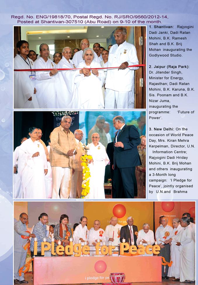 E.WORLD RENEWAL NOV. 2012. Is ONLINE