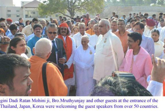 1st World Parliament on Spirituality held at Brahmakumaris Shanti Sarovar - Hyderabad