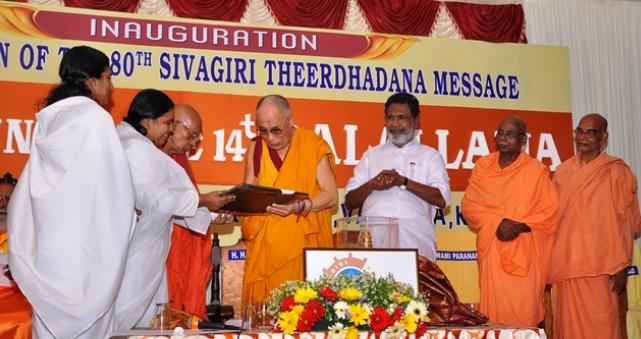 B. K. Sisters Meeting H. H. Dalai Lama ji at Varkala Kerala