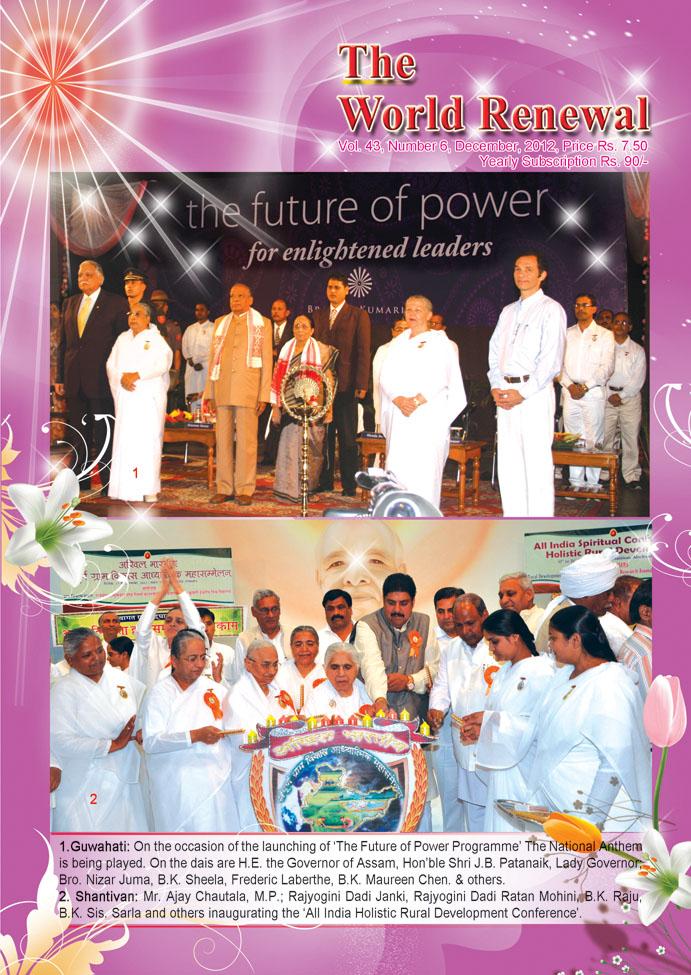 E.WORLD RENEWAL FOR DECEMBER 2012
