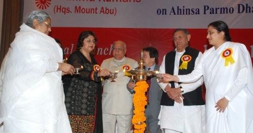 National Launching of 'Ahimsa Paramo Dharma Campaign' in Delhi