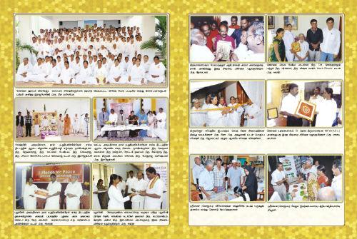 E.Sangamyugam  January 2013 Issue