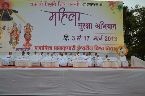 Brahmakumaris Women Empowerment Campaign Launching At Shivaji Park  (Mumbai)