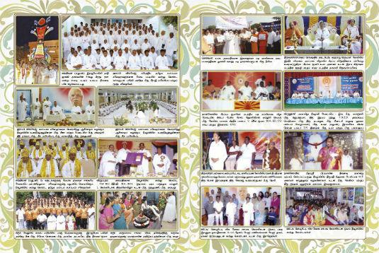 E-Sanagamayugam Magazine  Tamil  February-March  2013 Issue