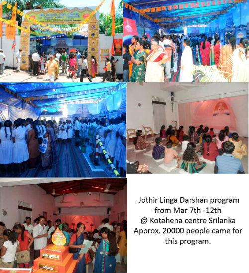Jyotir Linga Darshan Event In Srilanka