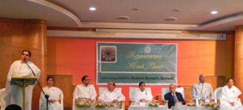 Rejuvenating Mind Power - Seminar for Medical Professionals at Borivali