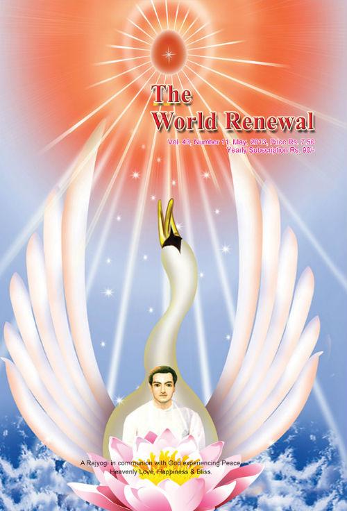 E-WORLD RENEWAL FOR MAY 2013