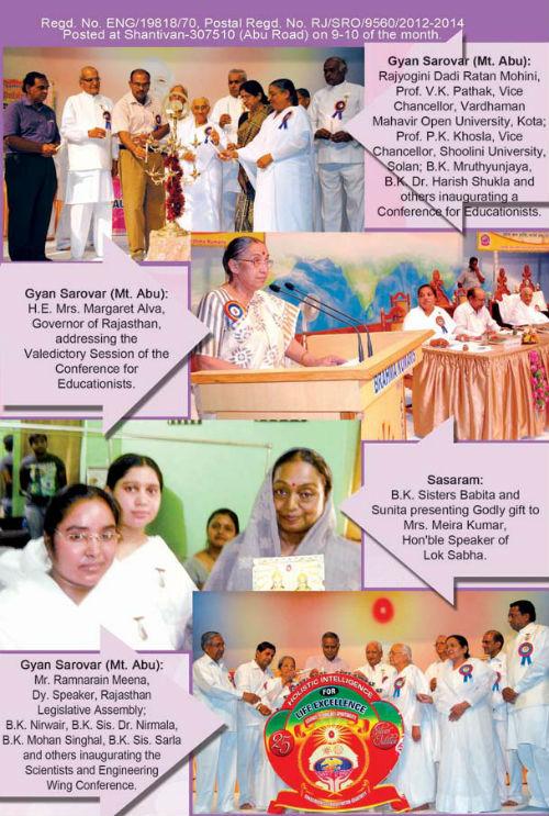 E.World Renewal - June 2013 Issue