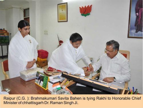 Tying Rakhi to Chief Minister Mr. Raman Singh Ji in Raipur Chhattisgarh