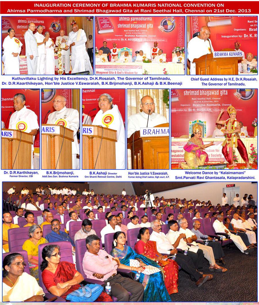 Ahimsa Parmodharma  Inaugural Chennai