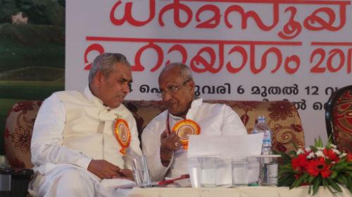 Dharmasooya Mahayaga - 2014 Event